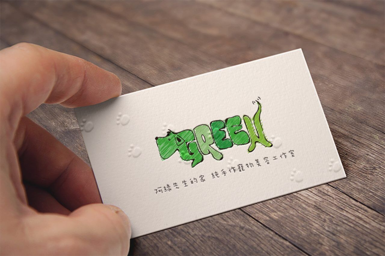 Mr. Green Pet Salon Business Cards